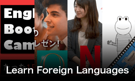 Side banner language en